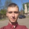 Александр, 22, г.Кривой Рог