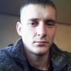 temka, 26, г.Пенза