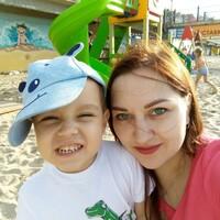 Юлия, 32 года, Близнецы, Калининград