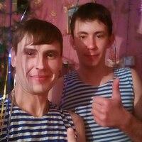 Игорь, 24 года, Дева, Великие Луки