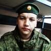 Тимур, 19, г.Липецк