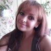Natalya, 35, Tchaikovsky