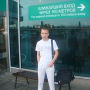 Ваня 35 Москва