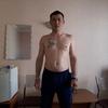 Максим, 36, г.Чита