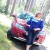 Наталья, 42, г.Жуковка