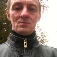 Руслан, 39 лет, Дева, Тула