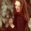 Татьяна, 21, г.Волгоград