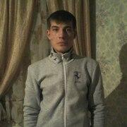 Алексей 30 Горнозаводск