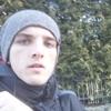 Руслан, 18, г.Дрогобыч