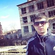 Евгений 28 Екатеринбург