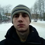Alex 35 Шемурша