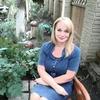 Марина, 44, г.Славянск