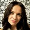 Екатерина, 25, г.Казань