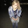 Екатерина, 27, г.Саратов