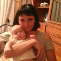 валентина, 28 лет, Весы, Рубцовск