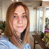 Кристина, 31, г.Санкт-Петербург