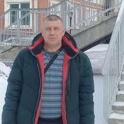 Николай 20 Чита