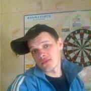 Денис 32 Салехард