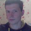 Андрей, 25, г.Сыктывкар