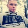 Eвгений, 21, г.Берлин