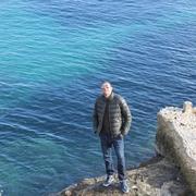 Александр 46 Palma de Mallorca