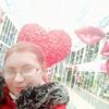 Анастасия Власенко, 20, г.Павлоград
