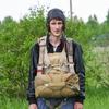 Евгений Белов, 31, г.Заринск