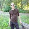 Александр, 30, г.Ватутино