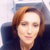 Янина, 43, г.Кемерово