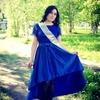 Анастасия, 20, г.Сыктывкар