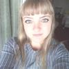 Оксана, 28, г.Бийск