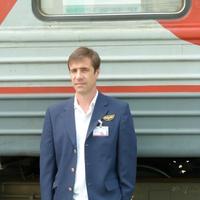 slava, 46 лет, Весы, Астрахань