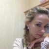 Тамила Игамбердиева, 27, г.Ташкент