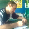 Руслан, 38, г.Красный Лиман