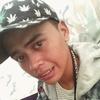 Alux, 21, г.Джакарта