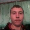 Андрий, 21, Івано-Франківськ
