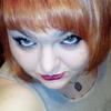Anita, 30, г.Новый Уренгой (Тюменская обл.)