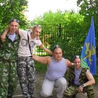 сергей понкратов, 39 лет, Телец, Москва