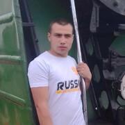 Сергей 22 Вологда