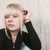 Валентина, 22, г.Егорьевск