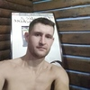 Владимир, 27, г.Полтавская