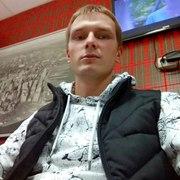 Андрей 27 Армавир