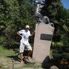 Игорь, 41, Чернігів