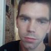 Максим Архипов, 28, г.Лодейное Поле