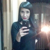Alsu, 34, г.Челябинск