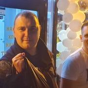 Sergey 30 Дальнегорск