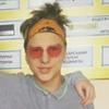Данил, 19, г.Харьков