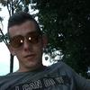 Kristian, 23, г.Будапешт