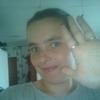 катерина, 27, г.Омутнинск
