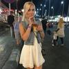 Ирина, 22, г.Минск